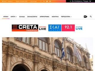 creta24.gr