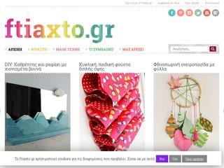 ftiaxto.gr