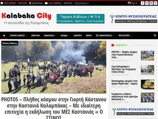 kalabakacity.gr