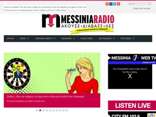 messiniaradio.gr
