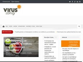 virus.com.gr