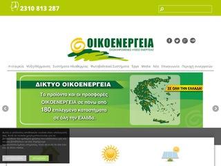 ikoenergia.gr