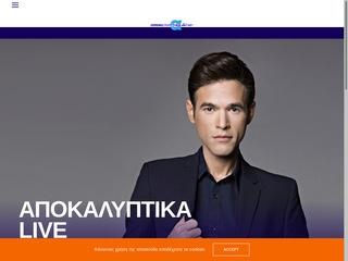 epsilontv.gr