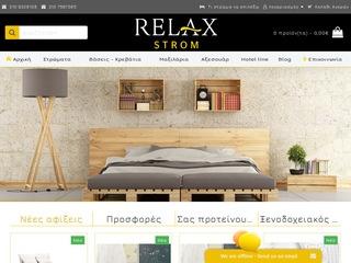 relaxstrom.gr