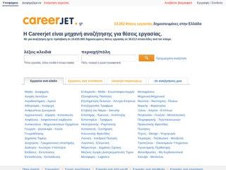 careerjet.gr