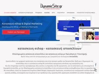 dynamicsite.gr