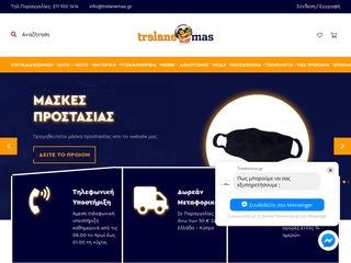 trelanemas.gr