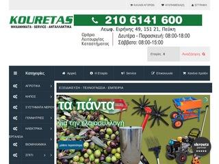 kouretas.gr