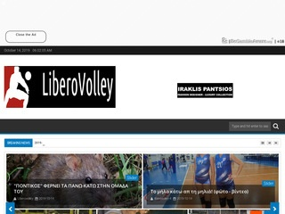 liberovolley11.blogspot.com