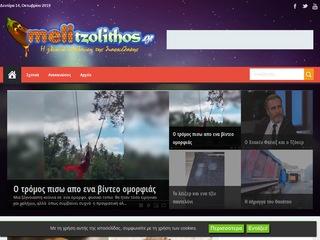 melitzolithos.gr