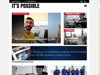 itspossible.gr