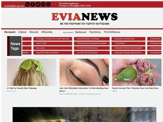 evianews.com