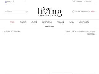 livingcrueltyfree.gr