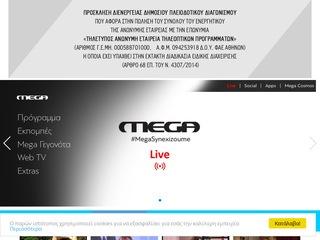 megatv.com