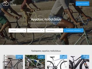 rebike.gr