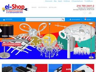 el-shop.gr