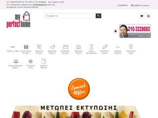 myperfecthome.gr