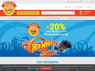 moustakastoys.gr