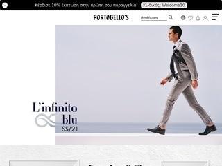 portobellos.gr