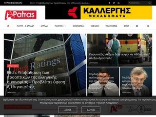 alphapatras.gr