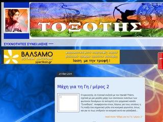 vickytoxotis.blogspot.com