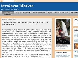 talantoblog.blogspot.com