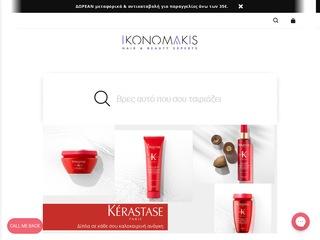 ikonomakis.gr