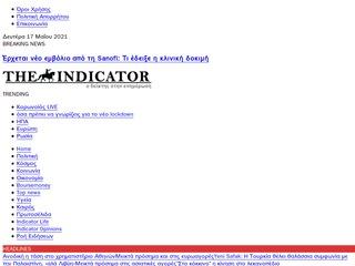 indicator.gr