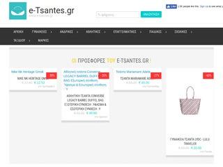 e-tsantes.gr