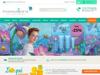 pharmasofia.gr