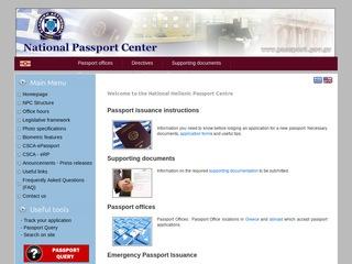 passport.gov.gr