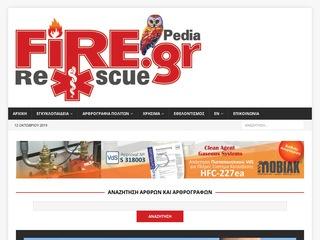 fire.gr