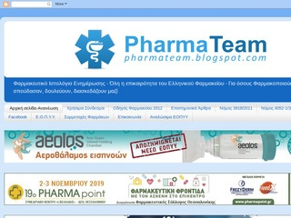 pharmateam.blogspot.com