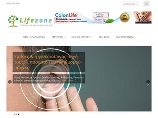 lifezone.gr