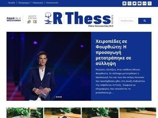 rthess.gr