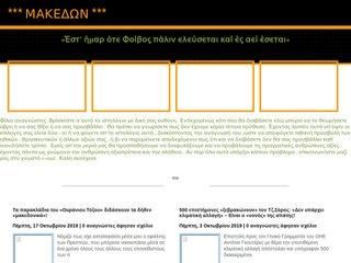 originalmakedon.blogspot.com