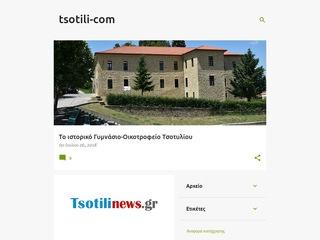 tsotili-com.blogspot.gr