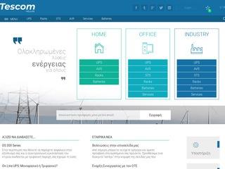 tescom-ups.gr