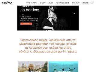 cinobo.com