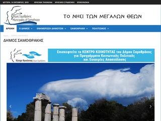 samothraki.gr