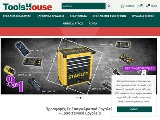 toolshouse.gr