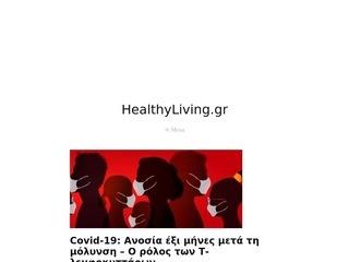 healthyliving.gr