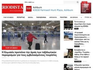 periodista.gr