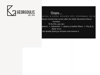 georgoulis-sa.gr