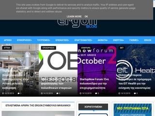 ergonblog.gr