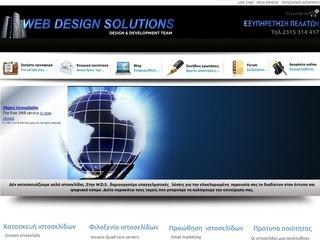 webdesign-solutions.gr
