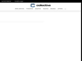 collectiveonline.com