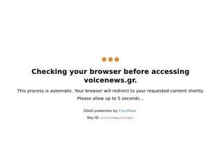 voicenews.gr