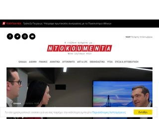 ntokoumenta.gr