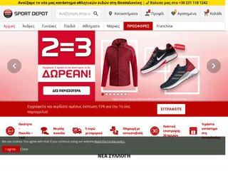 sportdepot.gr
